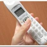 今月2回目の電話英会話レッスンはフリートーク