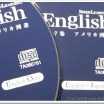 たしかに、英語ができるってそんな感覚