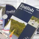 いまや主婦も仕事を探すなら英語は必要