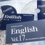 英語を上達させるためには目標が大事なんだよな~