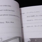 日本語と英語の違いを楽しみながら聞いています
