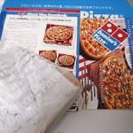 次男誕生日 連休にドミノ・ピザでお祝いしました