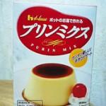 ティーライフのダイエットプーアール茶を買ってみました