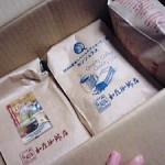 加藤珈琲店からコーヒーが届きました