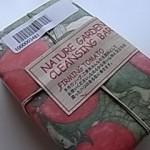 ネイチャーガーデンクレンジングバー(ファーミング トマト)