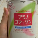 アミコラ(明治製菓アミノコラーゲン) 飲み始めました