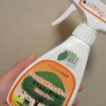 ムシさんバイバイ 植物有効成分で安全にゴキブリ対策