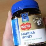 抗菌物質を含むハチミツ「マヌカハニー」をお試し中