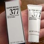 今年もスーパーホワイト377で美白ケア