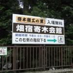 箱根旅行、楽しかったです♪