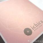 金箔打紙製法のあぶらとり紙「ichica(一佳)」は吸収力がすごい
