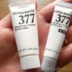 スーパーホワイト377EXとスーパーホワイト377 シミへの効果はいかに?!