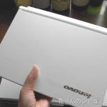 ネットブック(IdeaPad S9e)がやってきた! 小さくてかわいい ♪