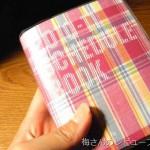 2011年の手帳の発売開始! 来年のは何にしようかな~