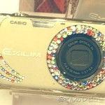 デコカメラが可愛すぎる!プロのデコはやっぱりきれい