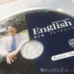 スピードラーニングの恋バナと英語を学ぶ意義