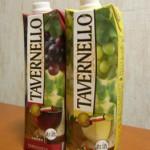 モラタメで当選したイタリアワインはすっきりしていて飲みやすい