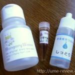 フルフリ手作り化粧水 ハンガリーウォーター使用開始