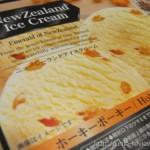 人気のアイス「ホーキーポーキー」はカリっという食感が楽しい