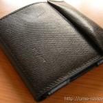 「薄い財布」は主婦の財布として使えるか?