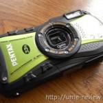 防水デジタルカメラOptio WG-1とSEABAGで海での撮影が快適に