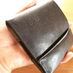 「薄い財布 abrAsus」を使っていて起きたちょっといいこと