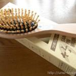 竹ピンブラシでヘアケア&頭部のリンパマッサージ