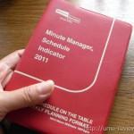 2012年の手帳を1月始まりにしようかと考え中