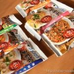ローカロ生活「ファンケル発芽米使用ローカロぞうすい」6種類の味の感想