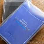 高校の入学祝いに名前入りのオリジナルパスケースを購入