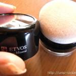 etvos(エトヴォス)のミネラルSPFパウダーでお出かけ前にささっと紫外線ケア