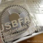 夏に備えてノートパソコンを冷ますためのUSBのミニ扇風機を購入