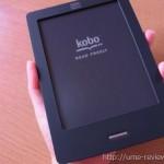 kobo Touch きたよ~♪ 息子たちの夏休みの読書量が増えることに期待