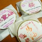ネオナチュラルの桜・桜蜜・馬油 3つの石鹸を使い比べ