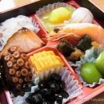 京料理 わた奈べ「お試しおせち」2013  盛りだくさんで食べ応えあり