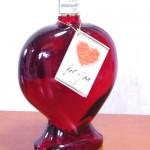 ハートボトルのロゼワイン「バーデン・シュペートブルグンダー・ロゼ」が到着 ボトルが可愛すぎないのが◎
