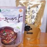 大人気の韓流スター「オ・ジホ」達が立ち上げた キムチブランド「NAMJA KIMUCHI」のユッケジャンを食す