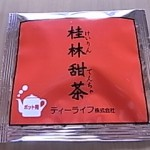 花粉症対策 甜茶に挑戦