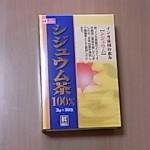 花粉症対策その2 シジュウム茶を購入