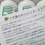 資生堂「長命草(ボタンボウフウ)」ドリンクタイプ 手軽に飲める健康の素