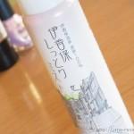 肌の乾燥をふせいでくれるプレ化粧水 日本の温泉水ってすごい