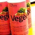 もはやスムージー?! Oisixの野菜ジュース「Vegeel(ベジール)」
