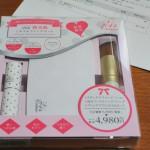 数量限定 9290円→4980円!! 24hコスメのファンデーションセットがすごいお得