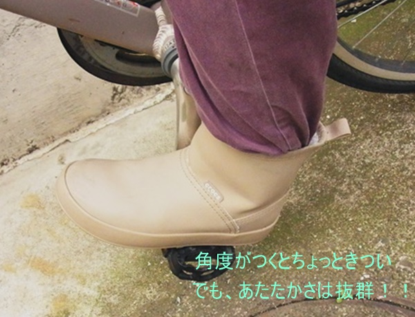 crocs colorlite boot w