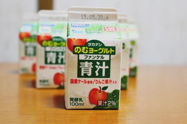 タカナシのむヨーグルト ファンケル青汁