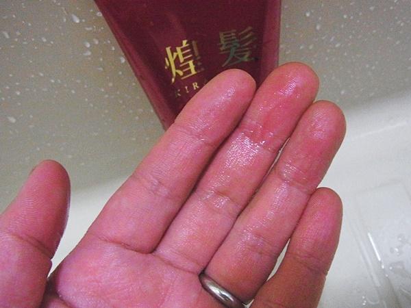 石鹸で洗ったあと